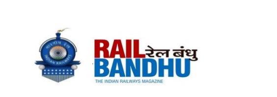 Rail Bandhu Article Vinod Goel