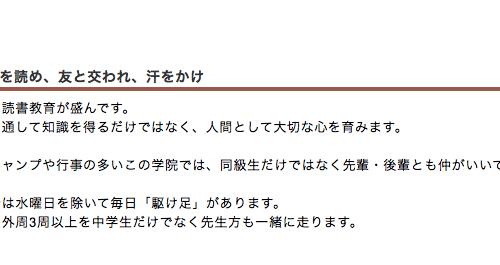 スクリーンショット 2015-03-24 0.52.35