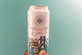 Lululemon Partners With Craft Beer for New Trend