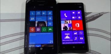 Nokia Juggernaut Prototyp