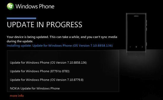 nokia-lumia-800-update-78-e1355671959390