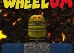 Wheelom - Icon