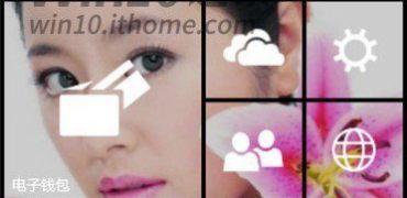 windows10-phones-build10072_15