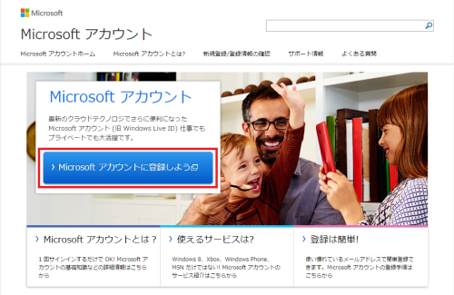 create-microsoft-account1