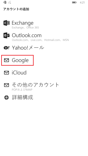 madosma-outlook-gmail5