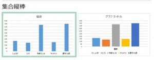 %e6%96%b0%e3%81%97%e3%81%84skitch%e3%83%95%e3%82%a1%e3%82%a4%e3%83%ab
