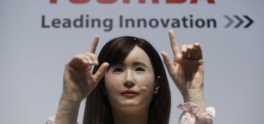 Toshiba Humanoid Robot