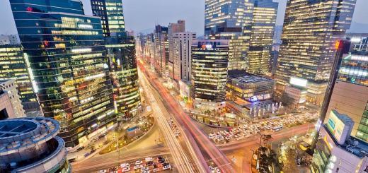 samsung HQ korea