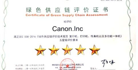green-star-certificate