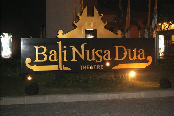 bali nusa dua theater tempat atraksi yang megah