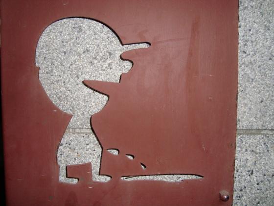Boy toilet entrance