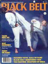 H.C. Hwang Black Belt Magazine Cover 1980-03