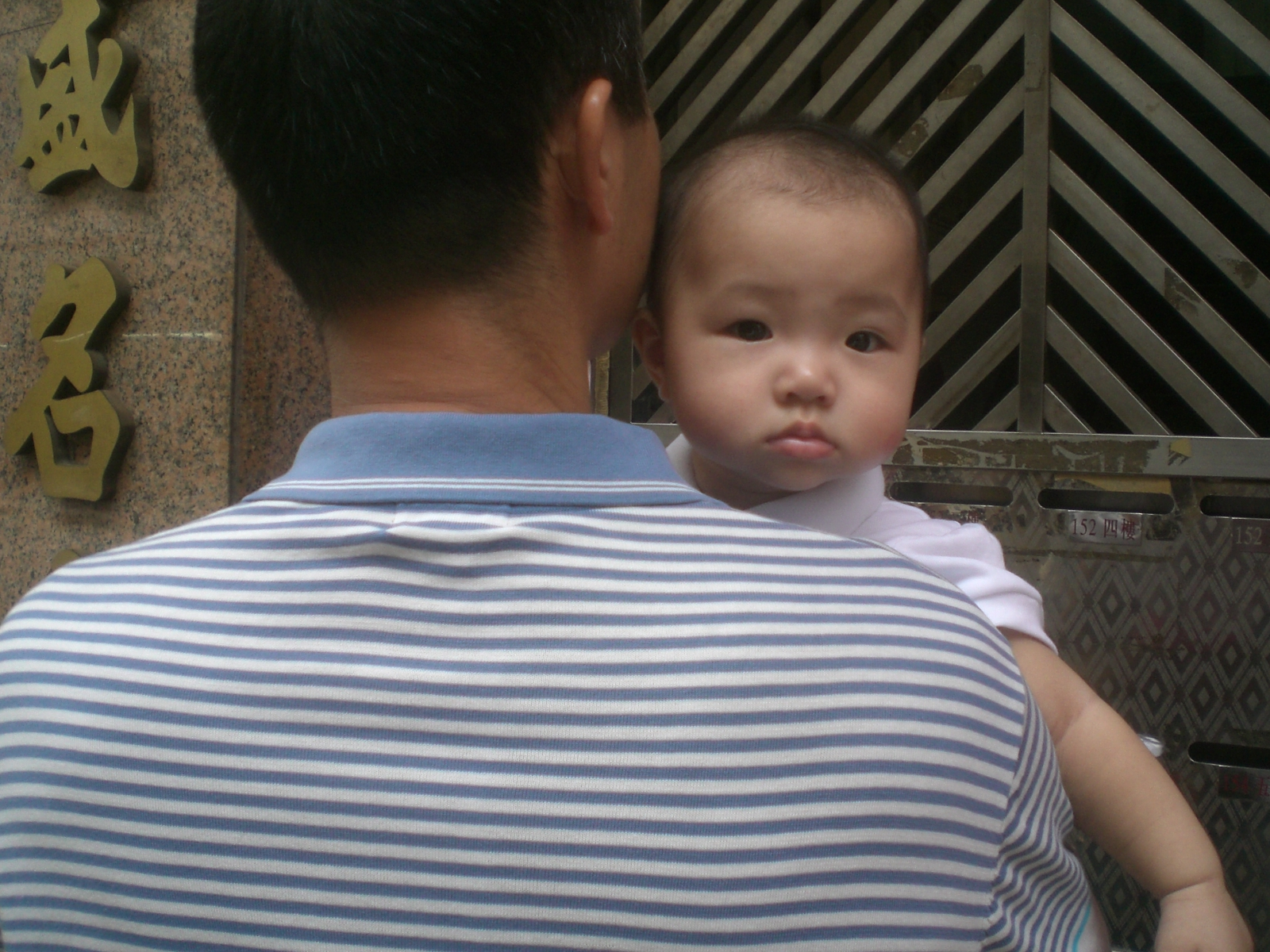 """Credit: """"Baby girl Hong Kong"""" by Foudeelau. Licensed CC BY-SA 3.0 via Wikimedia Commons - https://commons.wikimedia.org/wiki/File:Baby_girl_Hong_Kong.JPG#/media/File:Baby_girl_Hong_Kong.JPG"""