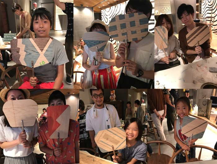 uchiwa_workshop6