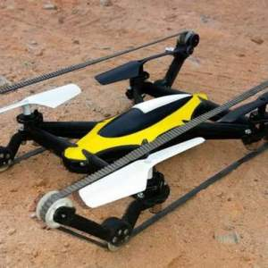 World first Tank-Quadcopter Hybrid