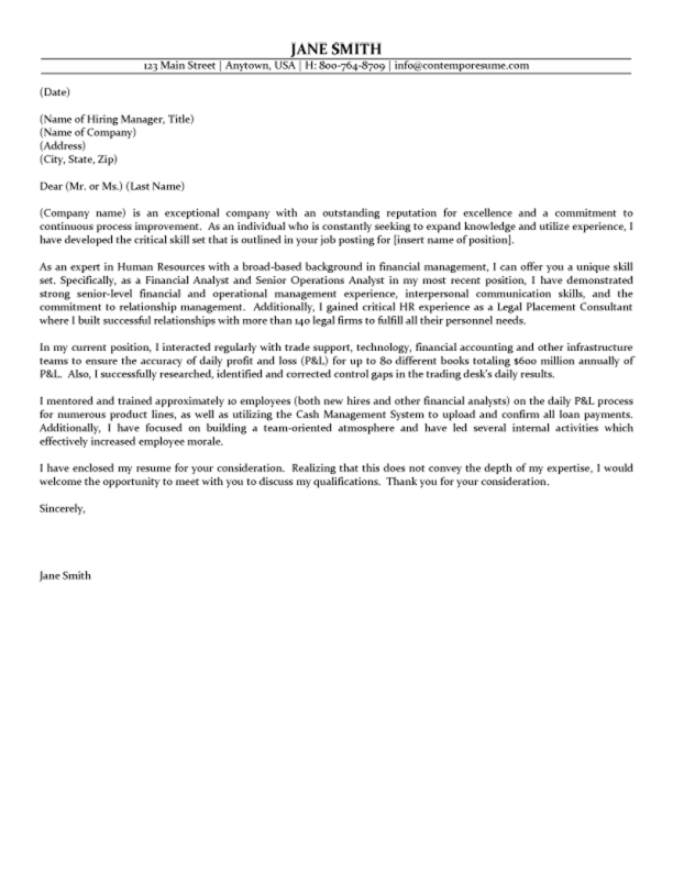 text version of the human resources cover letter sample