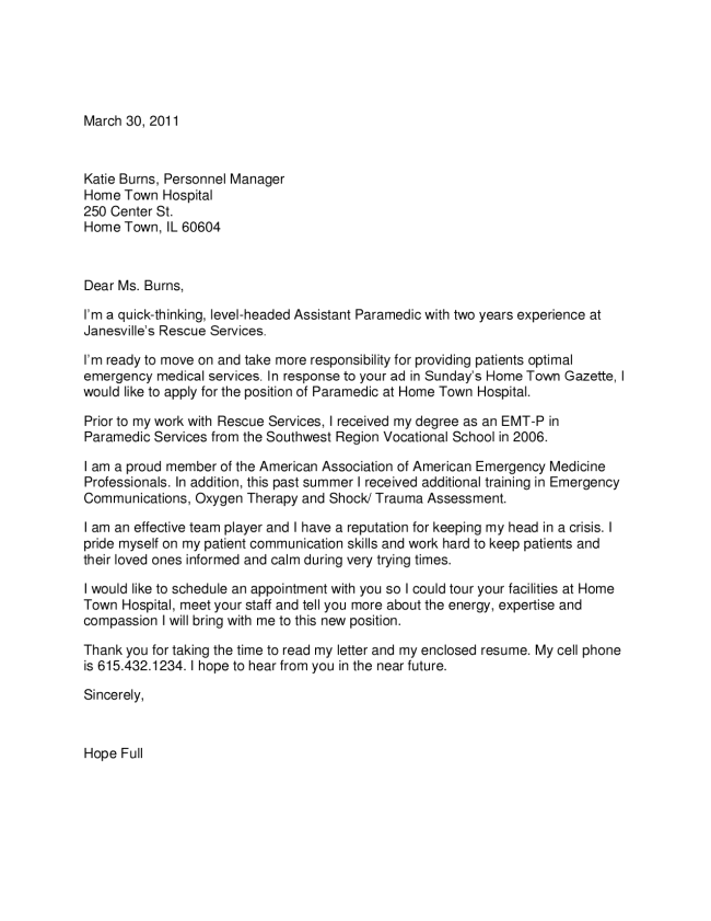 Emt letter of recommendation sample share the knownledge for Cover letter for emergency management position
