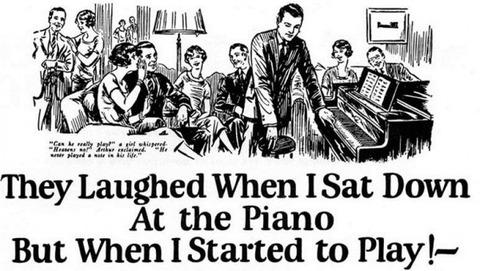 ピアノコピー