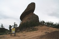 The famous Turtle Rock.