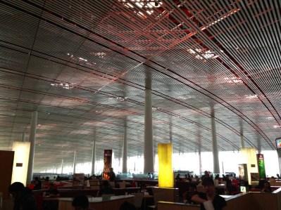 Beijing airport's marvelous ceiling