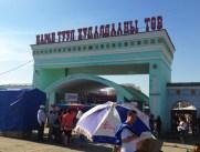 Ulan Bator Black Market Entrance