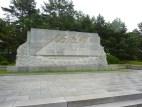 Stone slab memorial for armistice