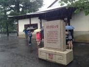 North Korea Peace Museum