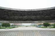 North Korea Worker's Party Monument Design