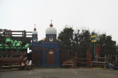 The mosque at the top of the volcano