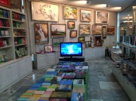 Yanggakdo Bookstore