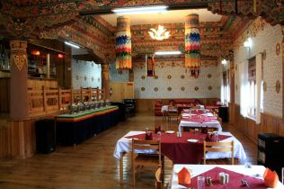 Bhutan Lunch Restaurant
