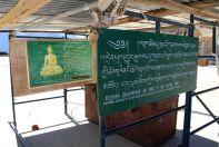 Buddha Dordenma Sign Bhutan