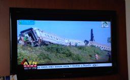 Dhaka TV 1