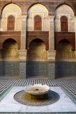 Al-Attarine Madrasa Fountain