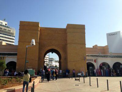 Casablanca Medina Gate