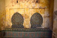 Fez Fountain