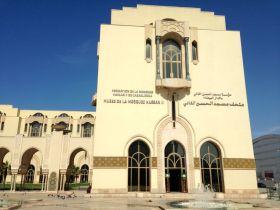 Hassan II Mosque Museum