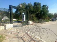 Bardo Museum Gate