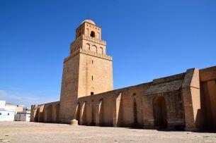 Kairouan Great Mosque Exterior