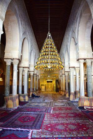 Kairouan Great Mosque Prayer Room