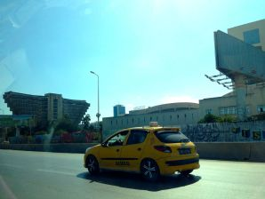 Tunis Arrival Drive - Version 2
