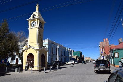 Uyuni Town Square