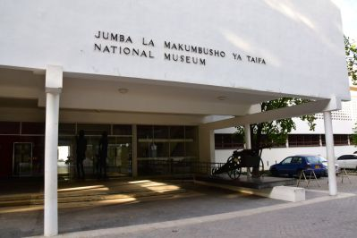Dar es Salaam National Museum Entrance