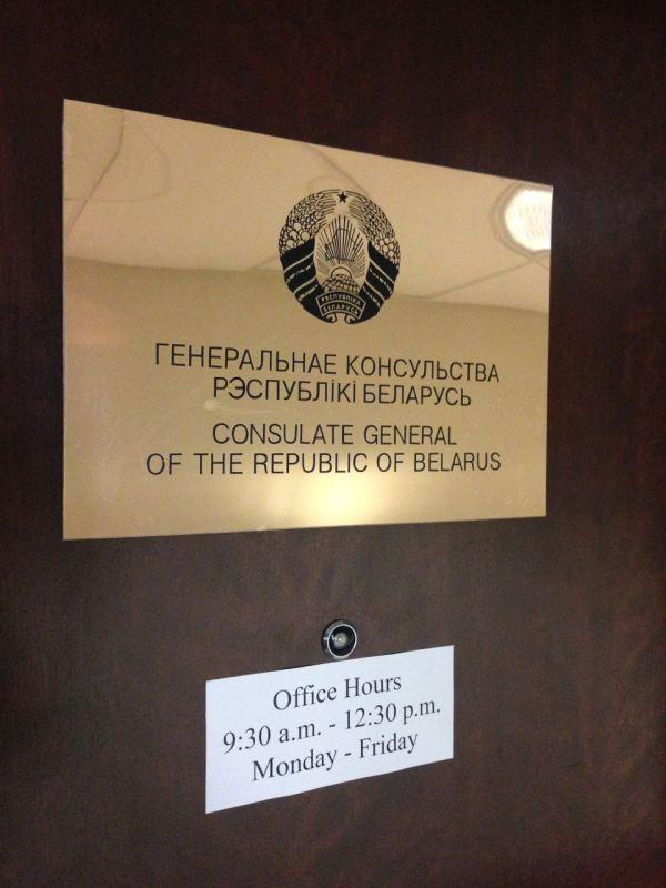 Belarus Consulate NYC
