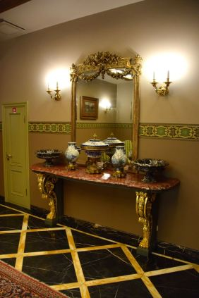 Gallery Park Hotel Hall Mirror