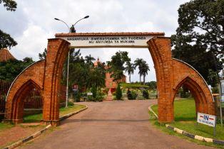 Kampala Namirembe Cathedral Entrance