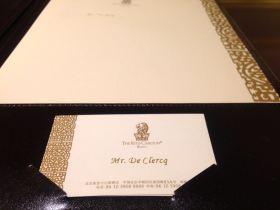 Ritz Carlton Beijing Room Stationary