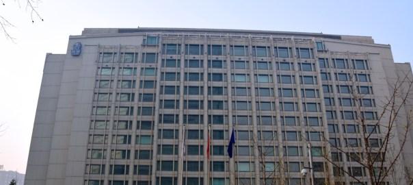 Ritz Carlton Beijing