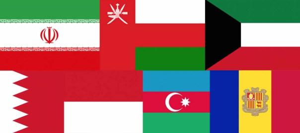 PersianGulf header