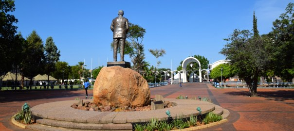 Gaborone Header